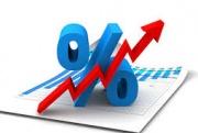 Почему в Украине процентная ставка по кредитам настолько высока?